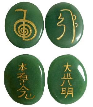 ReikiSymbols-green